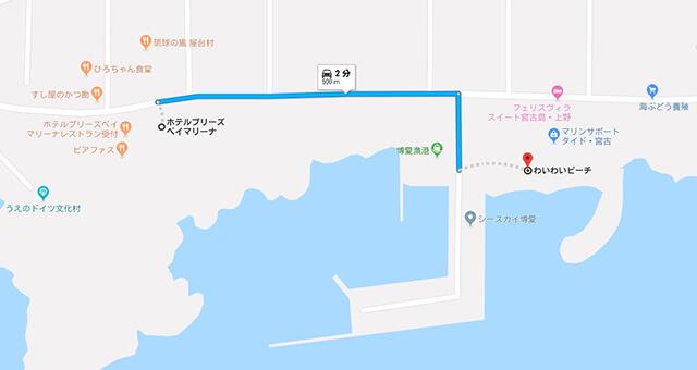 宮古島 わいわいビーチ 地図